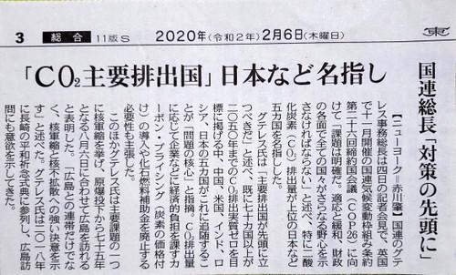 20200210_191116_3